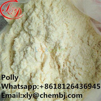 High Quality with Reasonable Price Pharmaceutical Grade Zinc Bacitracin CAS 1405-89-6