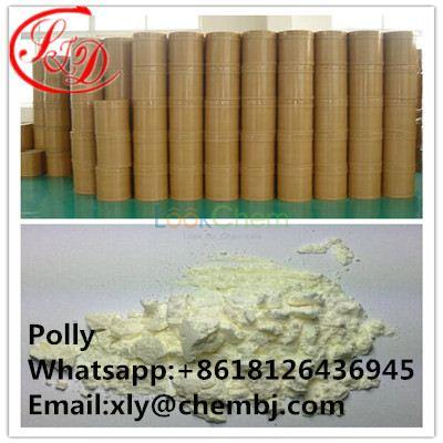 Pharmaceutical Raw Material Powder Antifungal Antibiotics Griseofulvin CAS 126-07-8
