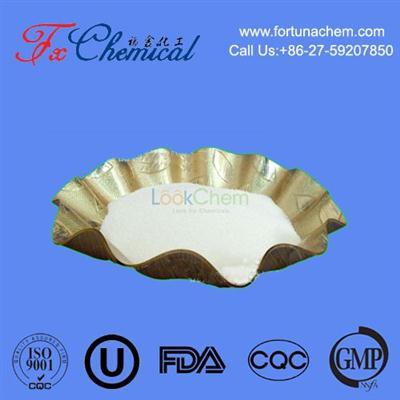 BP/USP standard Propyl paraben CAS 94-13-3 supplied by manufacturer