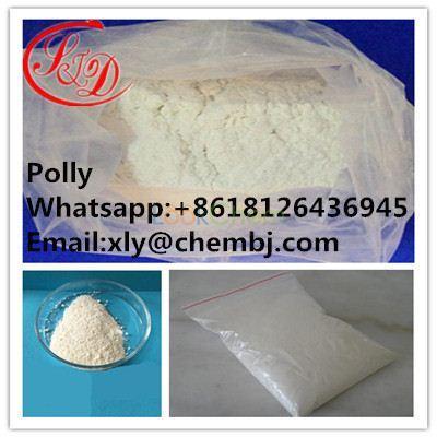 Pharmaceutical Raw Materials Valacyclovir Hydrochloride for Anti-Virus CAS 124832-27-5