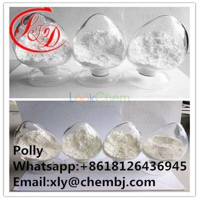 Factory Direct Supply Pharmaceutical Raw Materials Rebeprazole Sodium CAS 117976-90-6