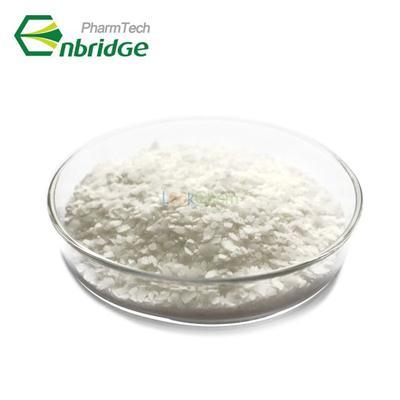 2-Cyanopyridine