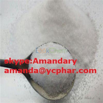 Factory Supply Amino Supplement Creatine Monohydrate CAS 6020-87-7