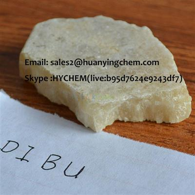 99.8% purity Diethylene glycol dibenzoate CAS NO.120-55-8
