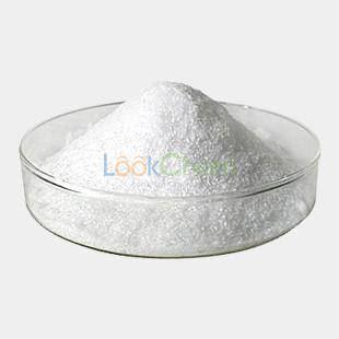 CAS90038-01-0 Detomidine hydrochloride