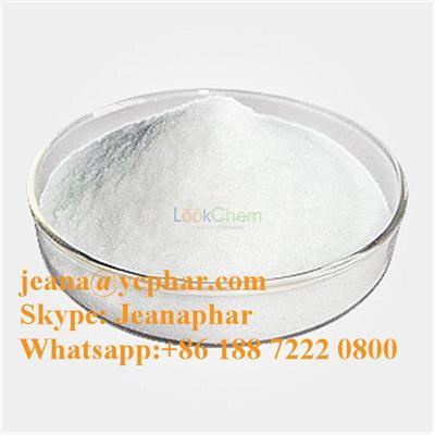 China Supply High Quality Nicotinamide ribonucleoside