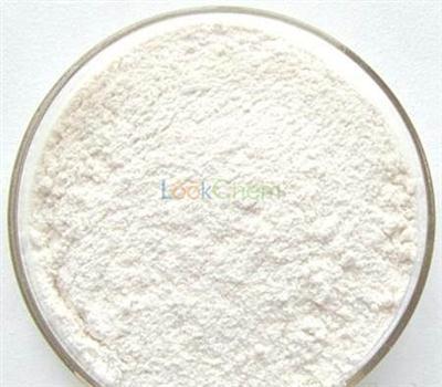 Ethyl Lauroyl Arginate HCl(LAE),CAS:60372-77-2