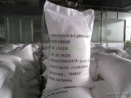 Lowest price of Ammonium bicarbonate food grade