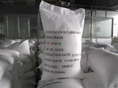 Lowest price of Ammonium bicarbonate food grade