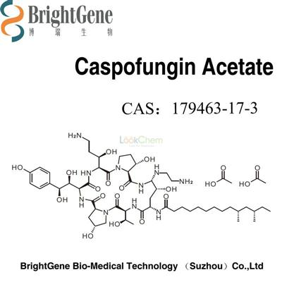 Caspofungin Acetate,179463-17-3,Anti-infection