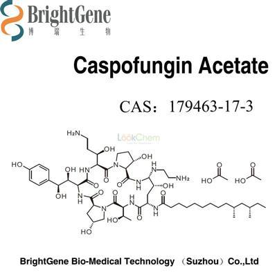 Caspofungin Acetate,179463-17-3,Anti-infection