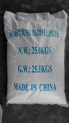 Sodium metabisulfite high purity