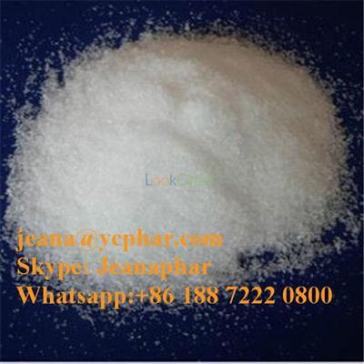 Factory Supply Vinpocetine