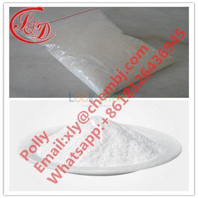 Pharmaceutical Raw Materials Lenalidomide Intermediates 2,6-Dioxopiperidine-3-Ammonium Chloride CAS 24666-56-6