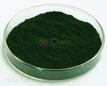 Sodium copper chlorophyllin