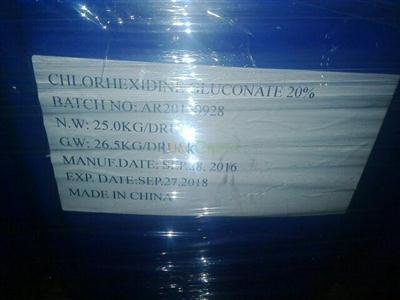 Chlorhexidine Gluconate 20% solution(18472-51-0)