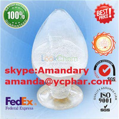 High Quality Pharmaceutical Cosmetics Raw Materials Poly (ethylene glycol) 25322-68-3 Peg