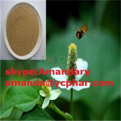 Medicine Raw Material Severe Acne Treatment Vitamin A Isotretinoin 4759-48-2