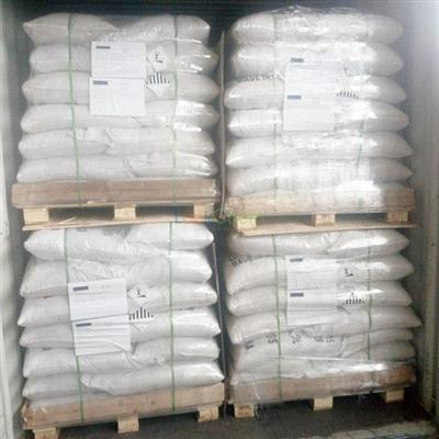 High quality Magnesium Fluoride supplier in China