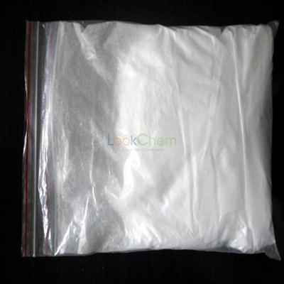 Chemical Raw Material Castor Oil CAS232-293-8