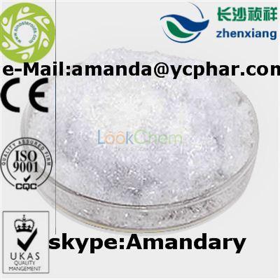 5-Hydroxymethylfurfural 67-47-0