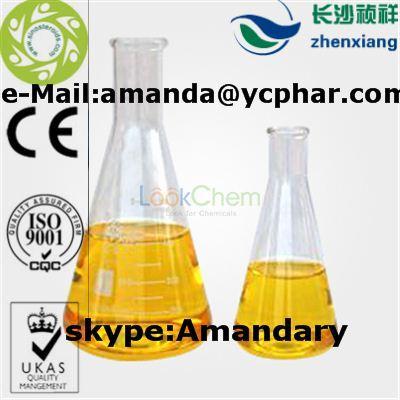 Isovanillin 621-59-0