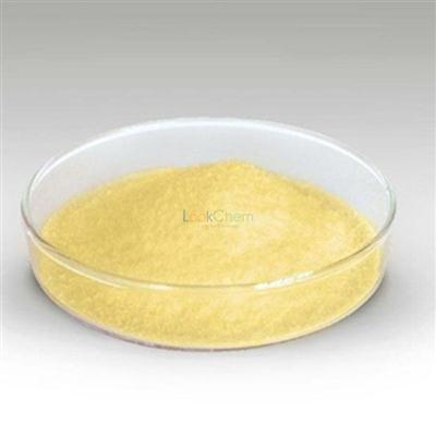 5-Bromopyrimidine99%min