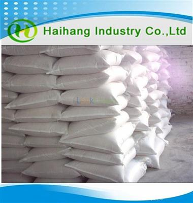Good price Docosanoic acid CAS:112-85-6 with enough stock