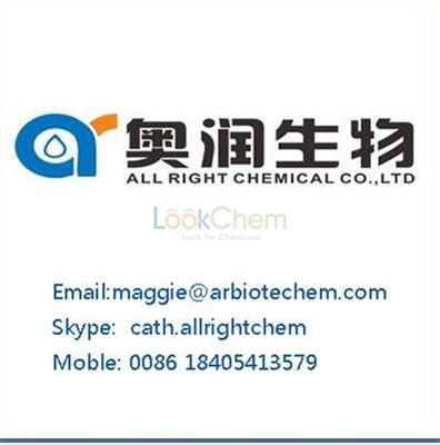 High quality Alginic acid 9005-32-7