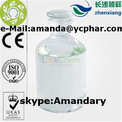 Assay 98% Ethyl heptanoate 106-30-9