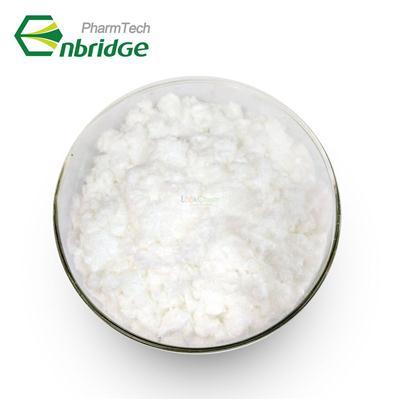 Rupatadine intermediate 5-Methylnicotinic acid