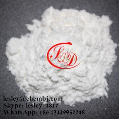 Top Quality Antidepressant Tianeptine Sodium?Pharmaceutical Raw Powder