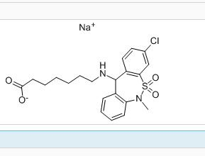 99% Nootropics Powders Testosterone Anabolic Steroid Tianeptine Sodium