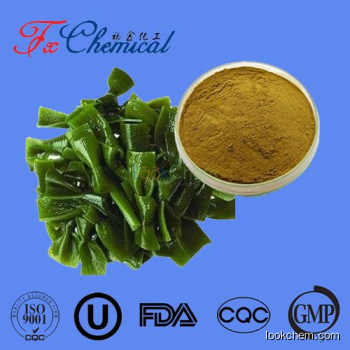 Kelp extract Fucoxanthin CAS 3351-86-8 supplied by manufacturer