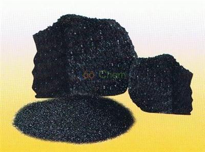 silicon carbide/SiC/Nano-scale silicon carbide/carborundum
