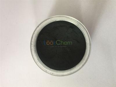 Pure Cerium Sulfide