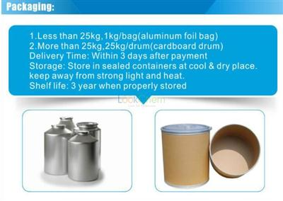high quality of 3-[3',4'-(methyleendioxy)-2-methyl glycidate(13605-48-6)