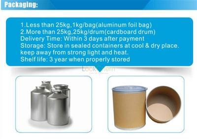 High quality 3,4,5-Trimethoxybenzoic acid 118-41-2(118-41-2)
