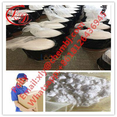 Pharmaceutical Raw Materials Alosetron Hydrochloride CAS 122852-69-1
