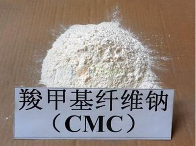Cheap Carboxymethyl cellulose(CMC) 9004-32-4 supplier with full experience