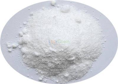 Pharmaceutical Raw Materials Cabergoline/Dostinex