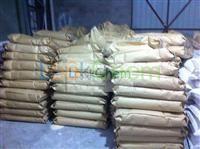 High quality Sebacic acid supplier in China CAS NO.111-20-6