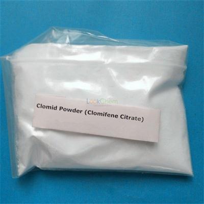Clomifene Citrate Clomiphene Clomid  CAS 50-41- 9 for Bodybuilding