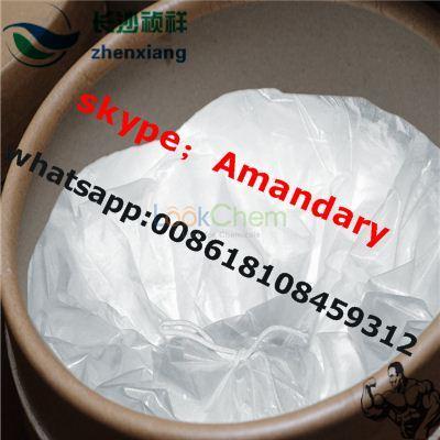 2-Mercaptobenzimidazole  583-39-1 high purity