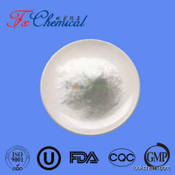 High quality Octadecanethiol Cas 2885-00-9 with top purity low price