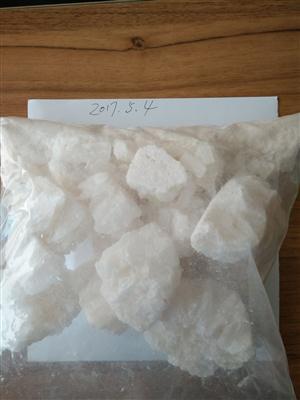 N-(2-Hydroxyethyl)piperazine103-76-4 CAS NO.103-76-4