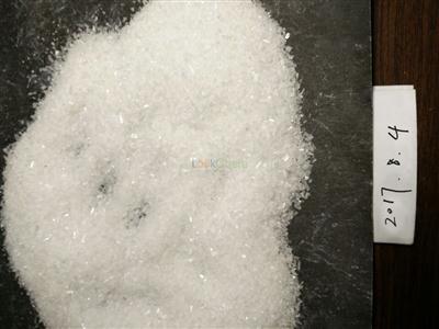 Pentamidine isethionate