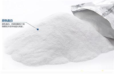 Calcium formate