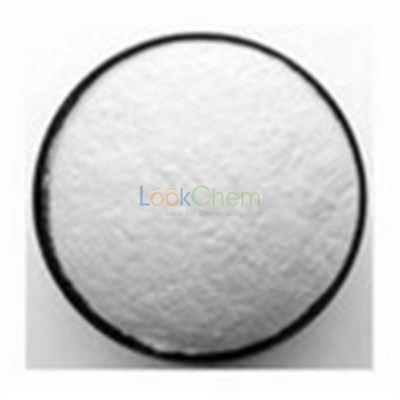 Pharmaceutical Raw Materials Pharm Grade Venlafaxine HCl Raw Steroid Powder Purity 99%