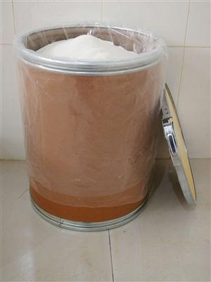 Ethyl maltol Manufacturer